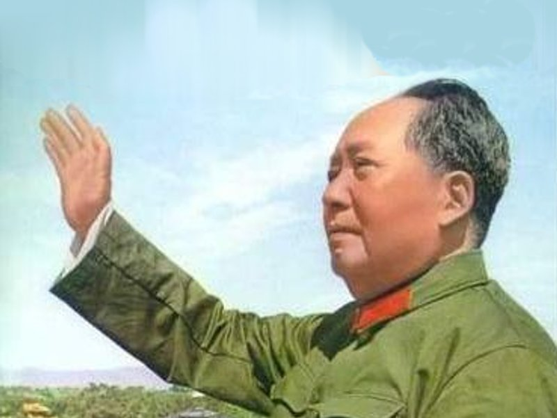 Mao Zedong Chinese Writing